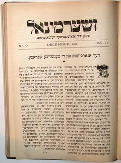 Die von Rudolf Rocker herausgegebene anarchistische Monatszeitschrift Zsherminal (Germinal).